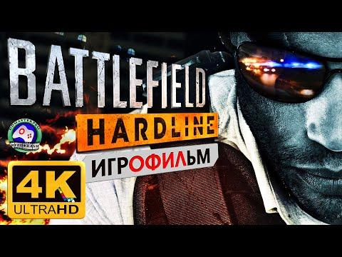 Без компромиссов 4K 60FPS  ИГРОФИЛЬМ Battlefield Hardline прохождение без комментариев боевик
