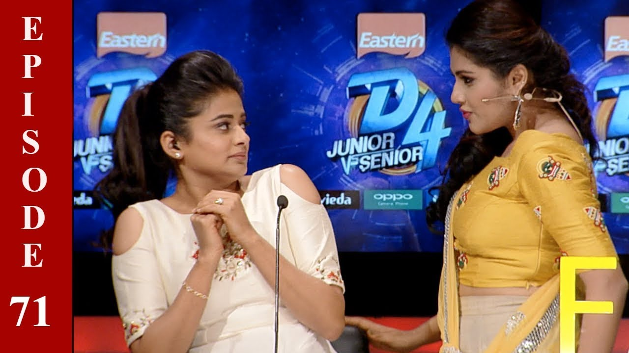 D4 Junior Vs Senior I Ep 71 - Unbelievable  performances on the floor I Mazhavil Manorama
