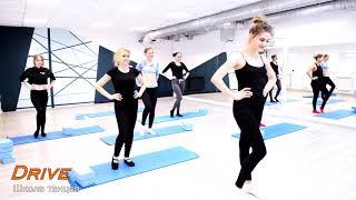 Школа Шпагата в Томске! | Школа танцев Drive