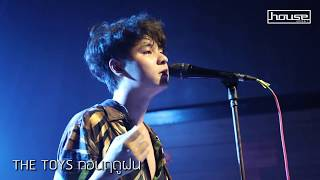 ก่อนฤดูฝน - The TOYS (live at house rangsit)