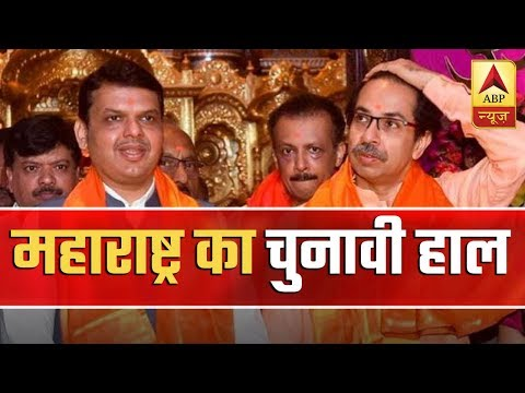 Lok Sabha Elections 2019: What Are Political Dynamics Hinting At In Maharashtra | ABP News