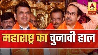 Lok Sabha Elections 2019: What Are Political Dynamics Hinting At In Maharashtra | ABP News