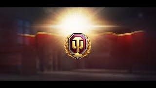 World of Tanks - Premium Account Reworked!
