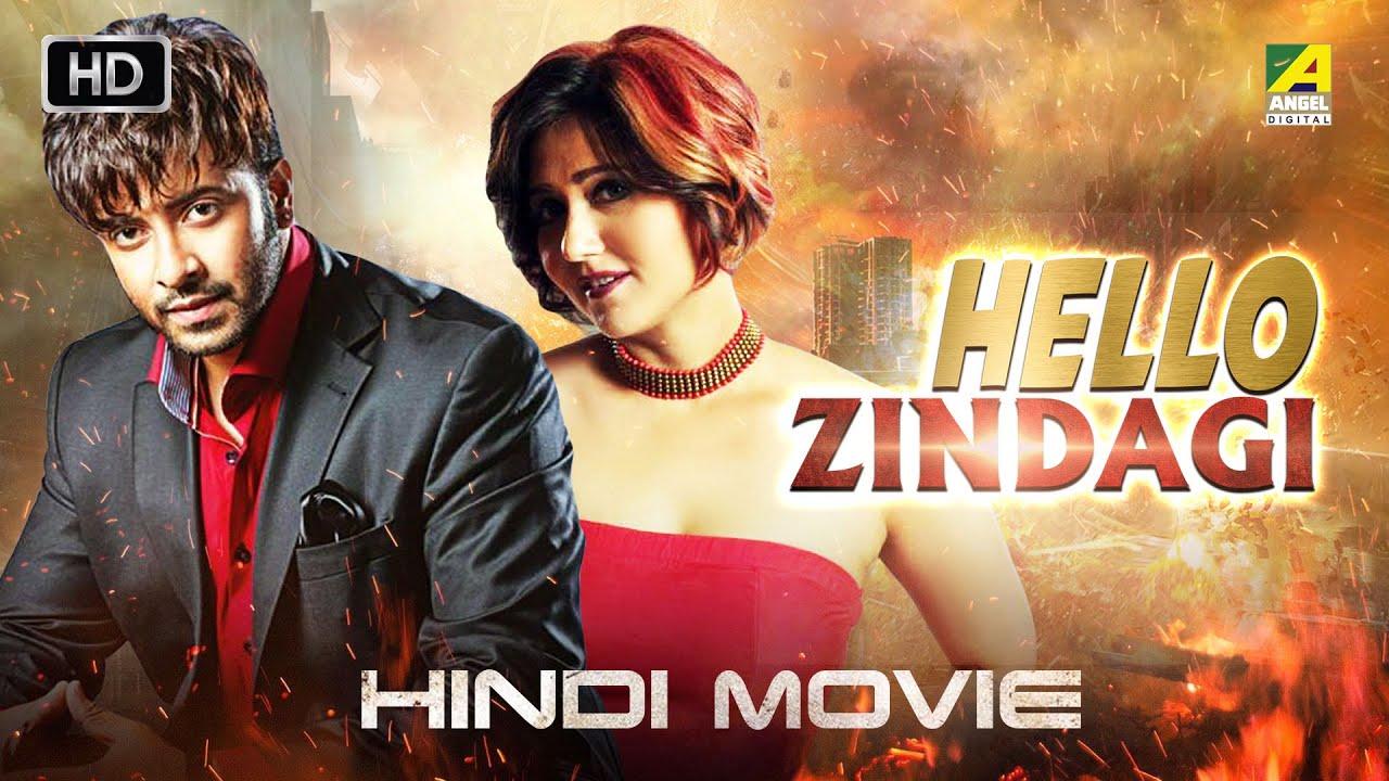 Download Hello Zindagi | New Family Movie | Swastika, Shakib Khan | New Hindi Movie 2021