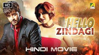 Hello Zindagi   New Family Movie   Swastika, Shakib Khan   New Hindi Movie 2021