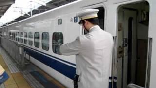 新幹線のかっこいい車掌さん  Shinkansen cool Conductor