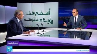 المغرب.. آسفي تحتضن المنتدى الدولي الأول للتنمية المستدامة وتغير المناخ