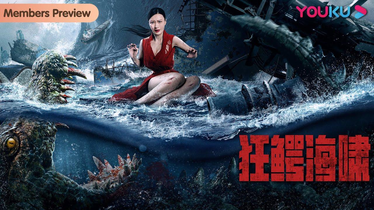 Download ENGSUB【狂鳄海啸 Crazy Tsunami】巨鳄出笼引发人类危机!| 冒险/灾难 | YOUKU MOVIE | 优酷电影