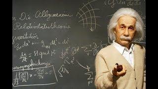 Роль фізичного знання в житті людини і суспільному розвитку.  10 клас