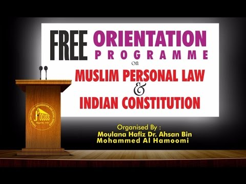 Muslim Personal Law Part-1