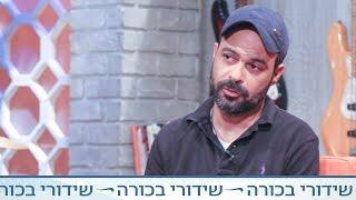 פסקול ישראלי - עמיר בניון