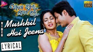 Mushkil Hai Jeena | Official Full audio song | Ajab Sanjura Gajab Love | Babushan, Diptirekha