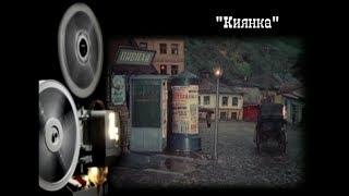 """""""Киевотека"""":  фильм """"Киевлянка"""" (1958-1960 гг), а также:"""