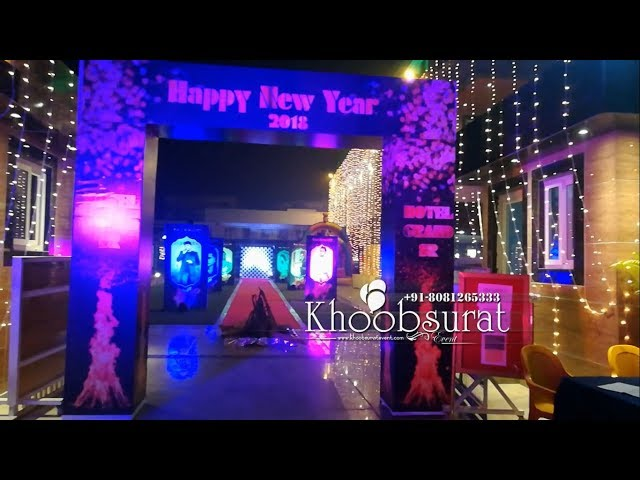 New year celebration #khoobsurat event 8081265333