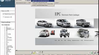 Отличие онлайн каталогов от электронных каталогов оригинальных запчастей EPC System