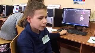 В Кирове прошла олимпиада по 3D моделированию (ГТРК Вятка)