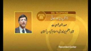 Views of Dr.Pervez Hoodbhoy About Prof. Muhammad Abdus Salam