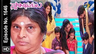 Swathi Chinukulu | 11th December 2018 | Full Episode No 1646 | ETV Telugu