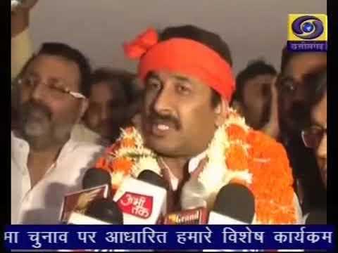 Chhattisgarh ddnews 16 11 18 Twitter @ddnewsraipur  6 30 P M