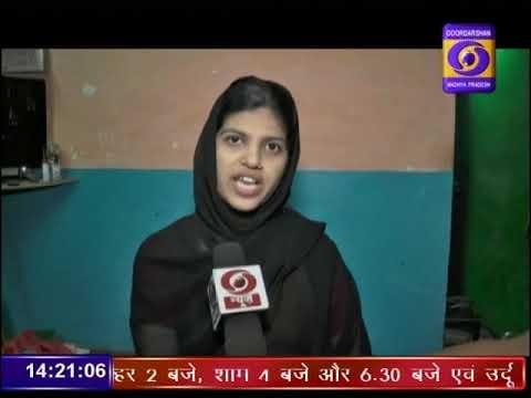 Ground Report Madhya Pradesh: Skill Development Jhabua