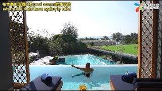 泰國通胡慧沖,精彩泰國視頻:布吉又有Pool Access新酒店