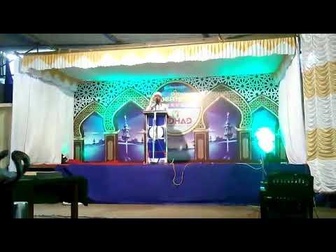 Illiyas ahsani parambil peedika al qira'a