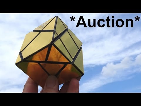Tony Fisher's Signed Golden Cube 2 Extreme Puzzle (past Auction)
