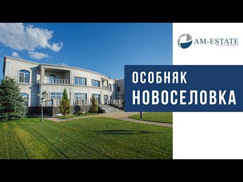 Дома в Болгарии Покупка и продажа домов на море