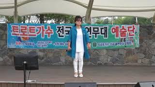 가수 박영화     그리움 ( 구리역 무료 급식 봉사공…