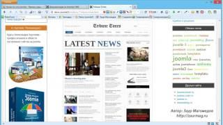 видео Шаблоны для категорий (рубрик) WordPress