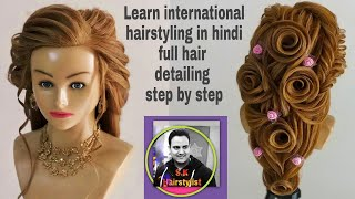 Latest hairstyle 2018 for long hair/rose hairstyle hair tutorial / latest wedding hairstyle 2018