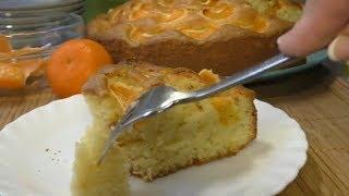 НЕВЕРОЯТНО ВКУСНЫЙ пирог МАНДАРИНКА! !Как приготовить? Вкусно и просто