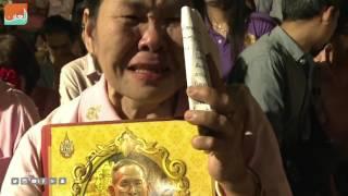 غرفة الأخبارسياسة  تايلاند تبكي وتصرخ.. مات الملك