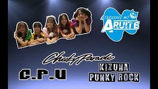 penampilan Anaruite pada lomba dance cover di acara Bogor Ongaku Op...