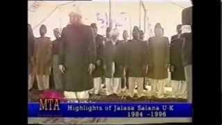 Eidul Adha, 24 July 1988
