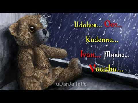 💗Romeo juliet💗 love song | 💗 uyire ena meendum inaivaya💗 sad status | tamil whatsapp status