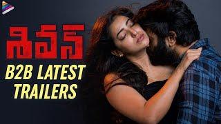 Shivan Movie B2B Latest Trailers | Sai Teja | Taruni Singh | Shivan 2020 Latest Telugu Movie