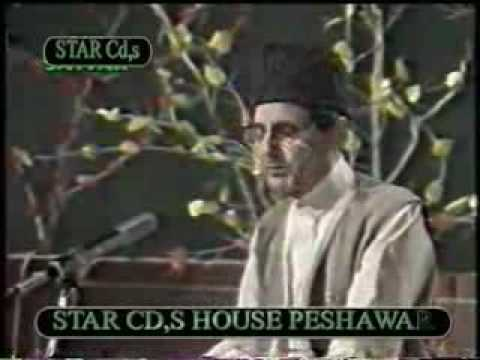 pashto great song, Preda chi lozoona, Rafiq Shinwari and hamza baba