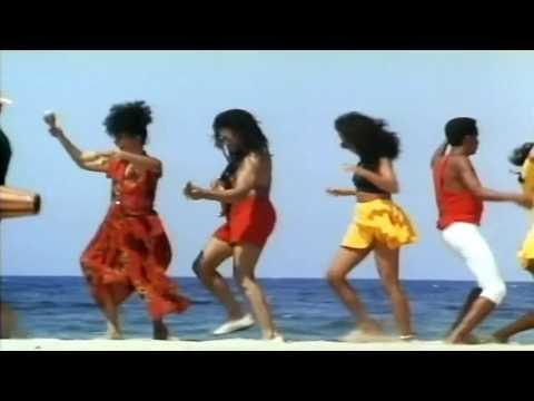 "Kaoma-  Lambada- dalszöveg magyar fordítás-  dance version 7"" single"