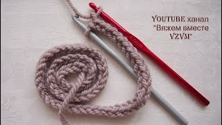 Шнур. Вязание двумя крючками Урок 132   Knitting with two hooks