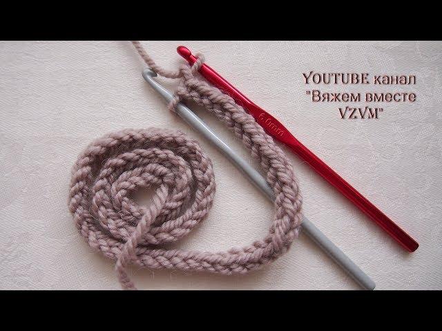 Шнур Вязание двумя крючками Урок 132   Knitting with two hooks