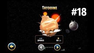Игра ЭНГРИ БЕРДЗ ЗВЕЗДНЫЕ ВОЙНЫ Angry Birds Star Wars 18 серия ЕЩЕ БОЛЬШЕ ЗВЕЗД