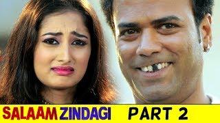 Salaam Zindagi Full Movie Part 2 | Latest Hyderabadi Movies | Mast Ali, Aziz Naser