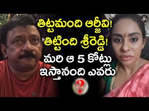 Who Is Behind RGV Offering 5 Crore To Sri Reddy? | RGV Shocking Comments On Sri Reddy | Telugu Panda