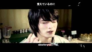 DBSK - Lovin' You (Instrumental) [subbed + romanization]