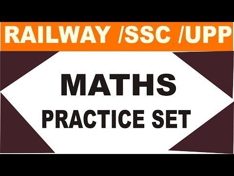 RAILWAY || SSC - 2018 || MATHS Practice Set [PART-1] | RAILWAY-ALP | Group D | UPP | SSC | IBPS etc.