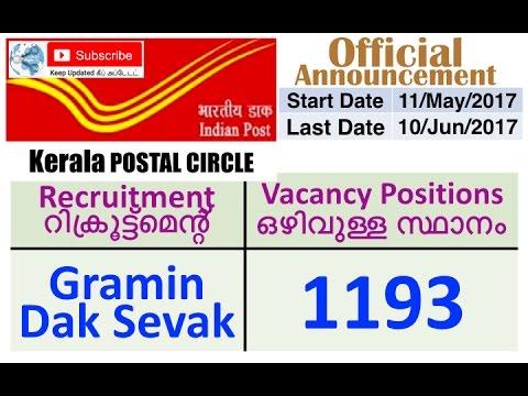 Kerala Postal Circle | Gramin Dak Sevak Recruitment 2017 | 1193 Vacancy Positions