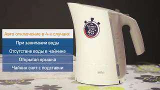 видео Электрические чайники оптом