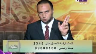 داعية إسلامي يوضح كفارة يمين الطلاق .. فيديو