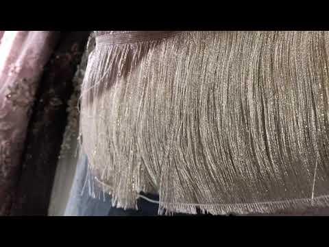 Бахрома на платья, длина 17 см